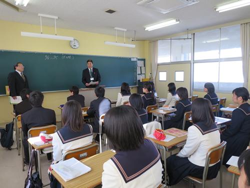 岡山県立岡山南高等学校   一般...